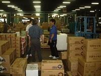 岐阜中央卸売市場での販売風景